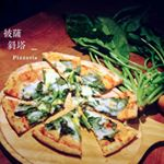 Pizza Tower 披薩斜塔 Profile Picture